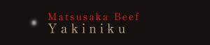 Matsusaka Beef Yakiniku