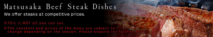 Matsusaka Beef Steak Dish
