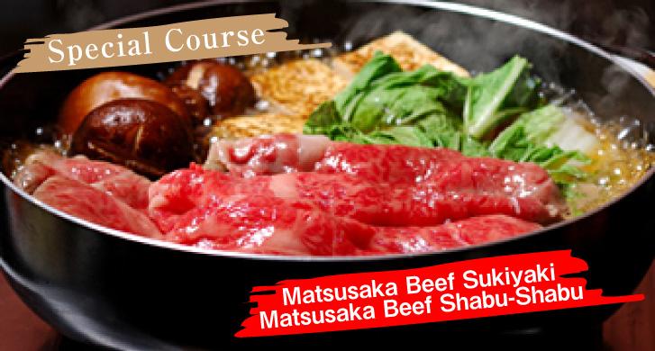 Experience the luxurious taste of local Matsusaka Beef with this course. We offer delicious Matsusaka Beef Shabu-Shabu and Sukiyaki.